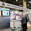 "JSC ""SPP"" PRESENTED ITS PRODUCTS AT HELIRUSSIA 2020"