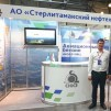"THE STAND OF SPP ""STERLITAMAK PETROCHEMICAL PLANT"" AT HELIRUSSIA 2020 ATTRACTS VISITORS OF THE EXHIBITION"